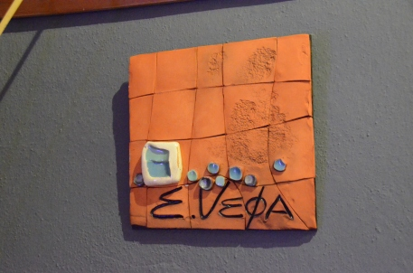 Eduardo Vega Studios 1-7-2013 (27)